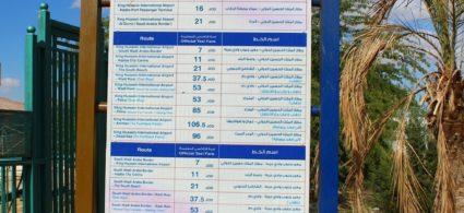 Tariffe ufficiali taxi aeroporto di Aqaba